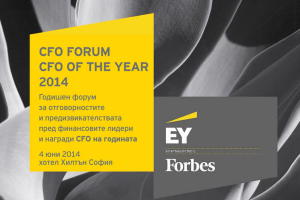 CFO of the Year 2014 Awards